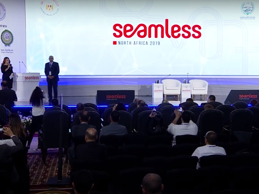 CIB Innovation Challenge at Seamless 2019 Conference