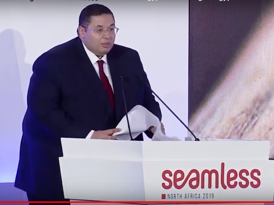 Ayman Hussein Sub Governor Central Bank of Egypt - Unveiling of Egypt's FinTech Strategy