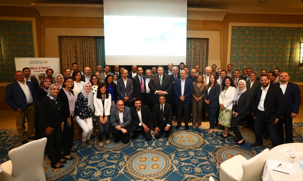 Central Bank of Egypt Holds Third Roundtable Discussion for FinTech in Egypt